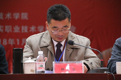 青岛求实学院科协成立仪式暨第一次代表大会成功举行