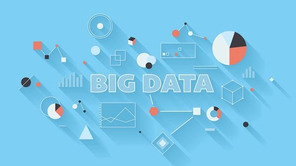 2018全球大数据产业将呈七大发展趋势