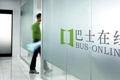 T巴士因民间借贷纠纷收到南昌中院传票:涉资7000万元