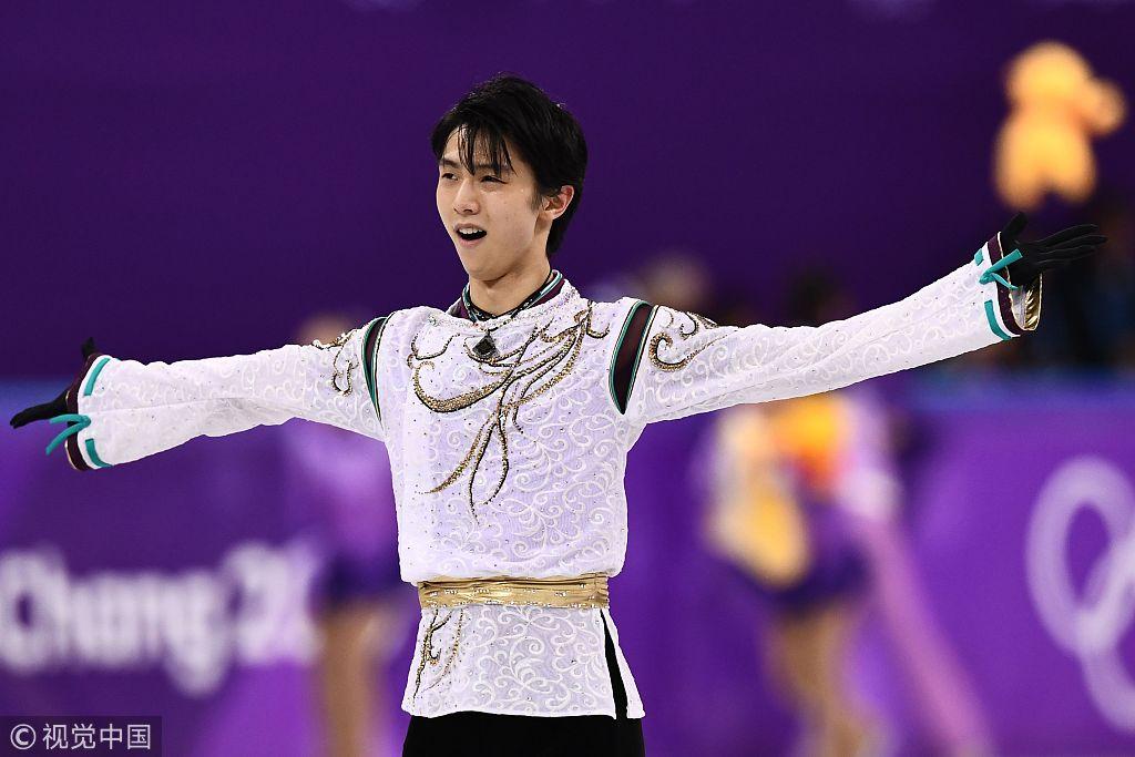 冬奥羽生蝉联冠军成66年第一人 金博洋第四无缘奖牌