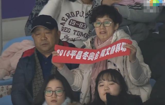 韩聪妈妈:摘银他们接受我就没问题 还有2022呢
