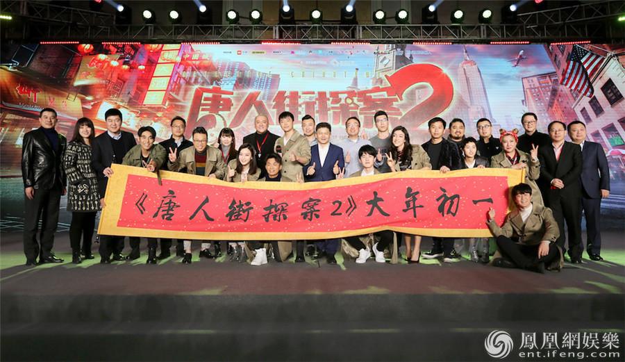 中国2月电影票房破百亿创世界纪录 唐人街贡献28亿