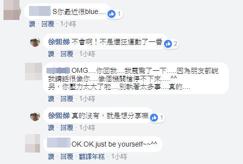 YY头条:小S唱歌遭喷又喝醉 怒呛网友:我他x的没醉