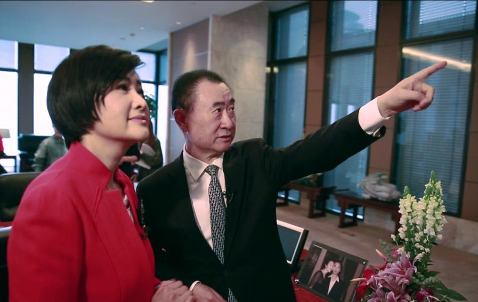 吴小莉与王健林