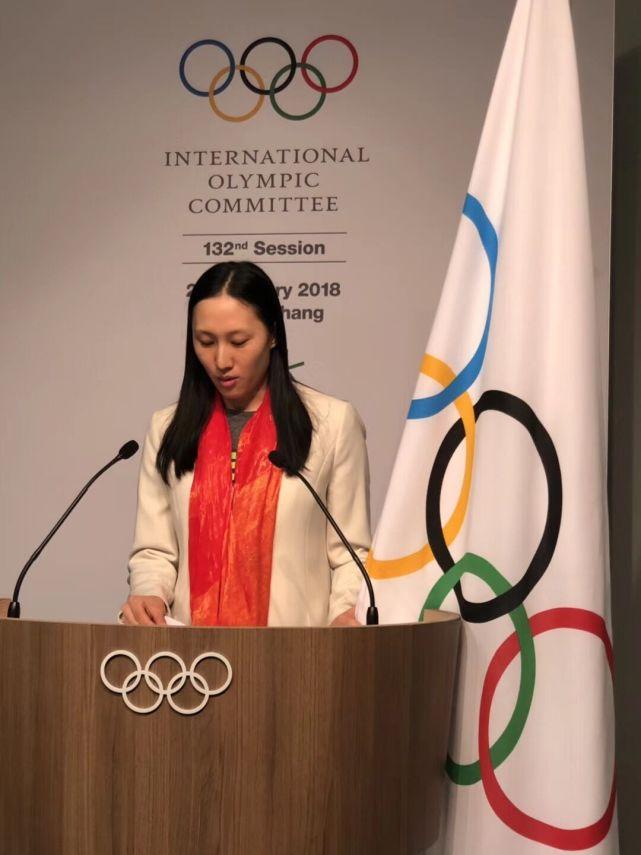 张虹成国际奥委会运动员委员会中唯一速滑选手