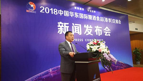 2018华东国际糖酒会5月18日在宁举行 国内外800余家企业参展