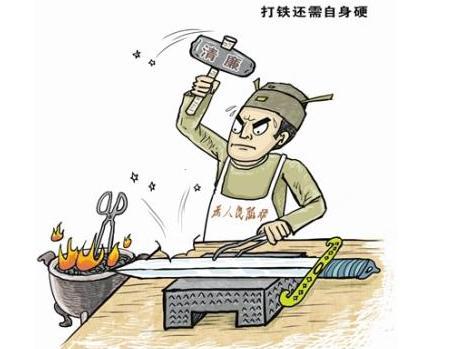 法院原书记员殴打市纪委书记 三湘风纪:谁给了胆