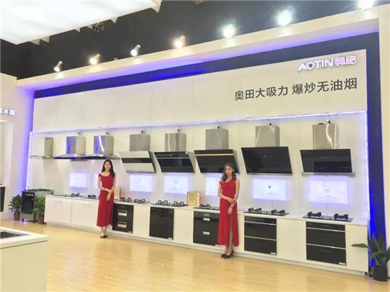 AWE2018:与奥田一起爱上健康时尚【开放厨房】