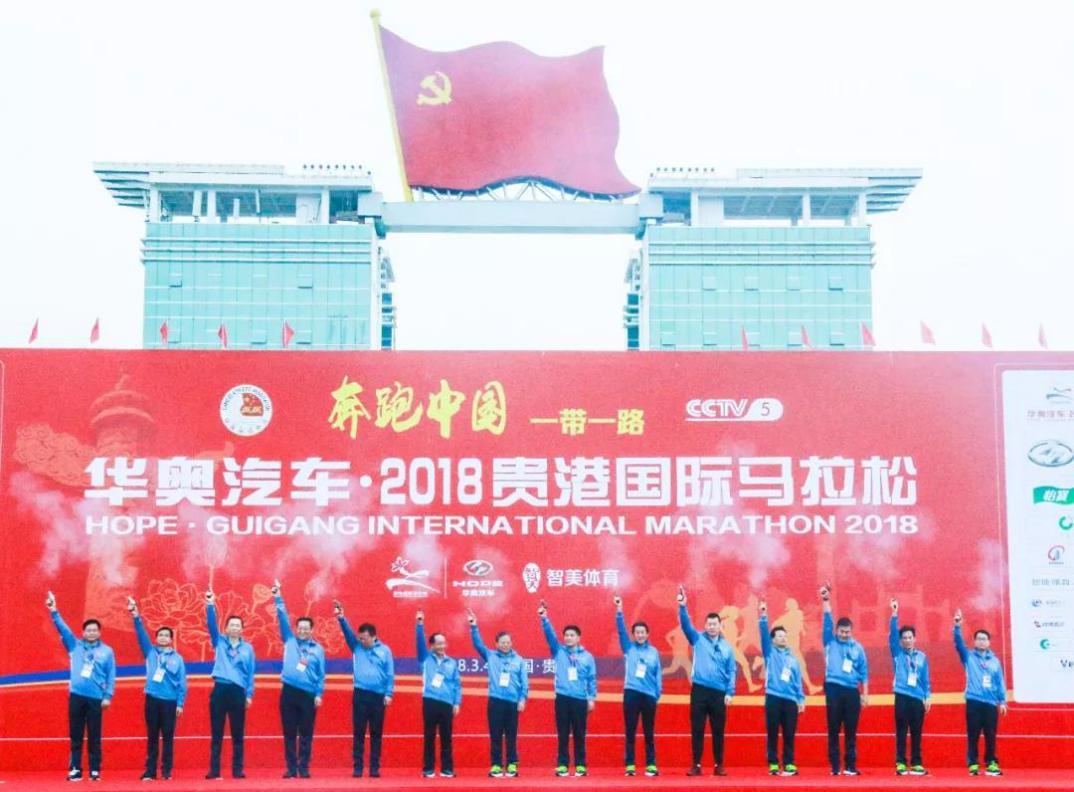 2018奔跑中国首站告捷!武大靖现场传递奥运精神 为全国两会献礼