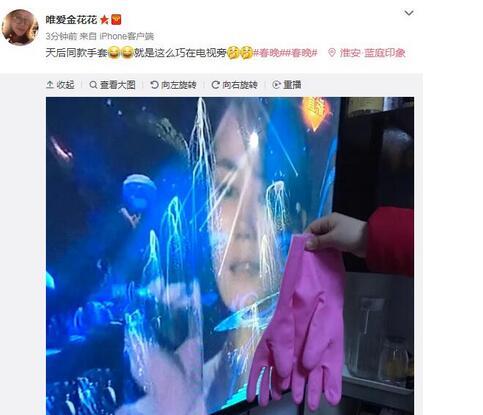 王菲最新写真曝光 网友:对手套有种偏爱的执着