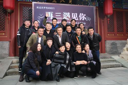 胡军、陈小艺组织30周年班会 冯小刚作为徐帆家属出席