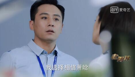 """《老男孩》刘烨胡先煦温情互动 雷佳音""""代理老爸""""圈粉"""
