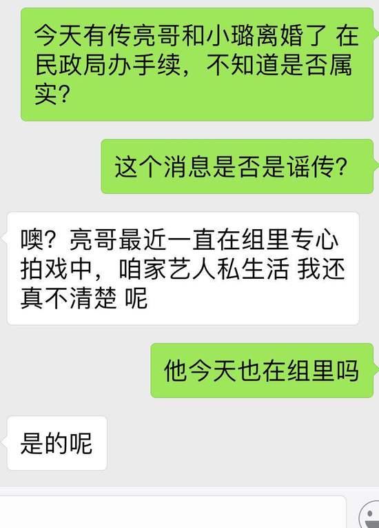 被曝离婚?贾乃亮助理回应:他今天剧组在专心拍戏
