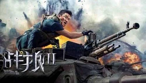 第23届华鼎奖中国电影满意度50强:《战狼2》高居榜首