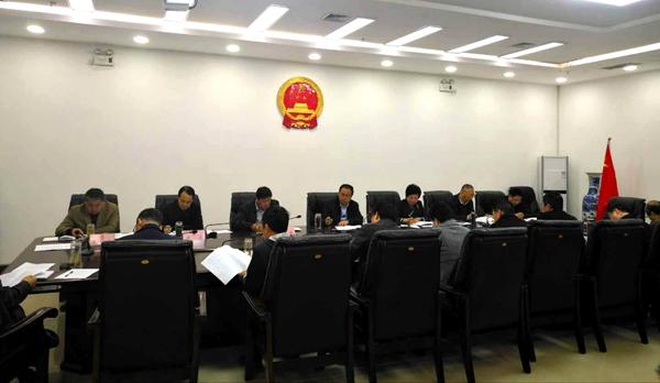 周口市四届人大常委会召开第17次主任会议
