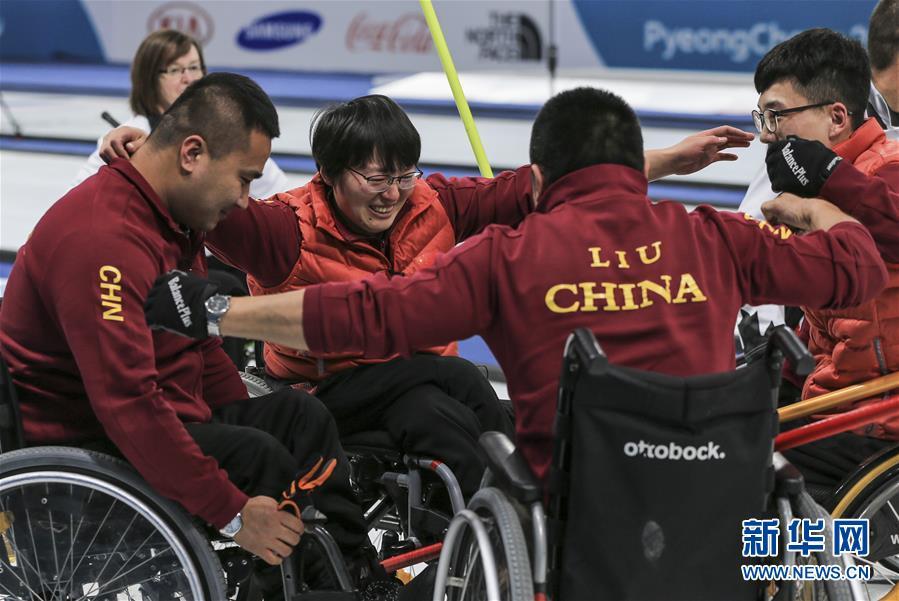 平昌冬残奥会中国轮椅冰壶夺冠 实现金牌零突破