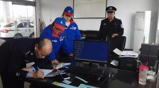 三门峡渑池警方对城区行业场所开展全面检查