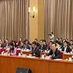 湖南代表团举行第六次全体会议
