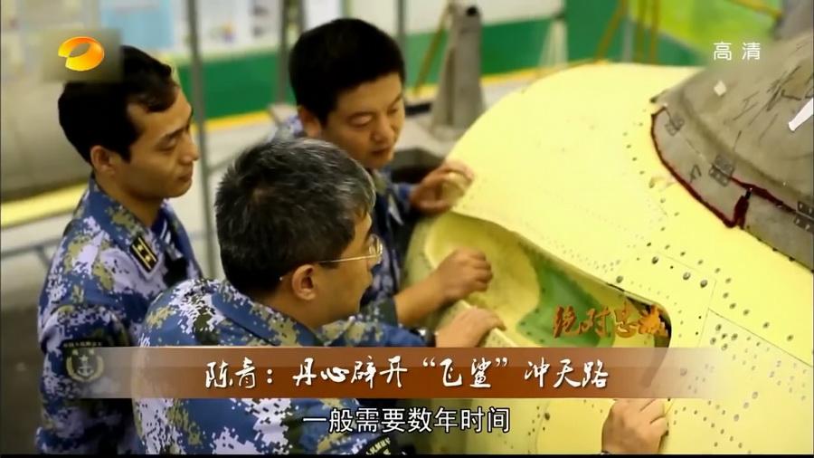 中国歼-15舰载机生产画面罕见曝光【组图】 - 春华秋实 - 春华秋实 开心快乐每一天