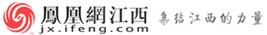 凤凰网幸运飞艇幸运飞艇计划 频道
