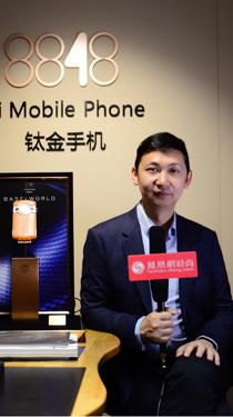直击2018巴塞尔钟表展 专访8848钛金手机总裁周佳
