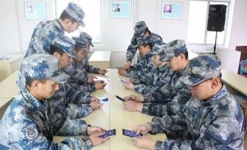 """一款叫""""××荣耀""""的手游最近在中国空军很流行"""