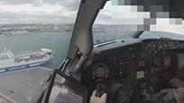驾驶舱实拍,波音737降落机场的全过程,太震撼了