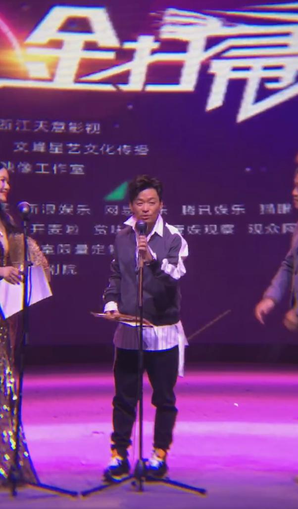 王宝强获最令人失望导演奖 称想对观众说声对不起