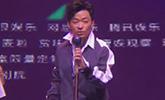 王宝强亲自领最令人失望导演奖 对观众说:对不起