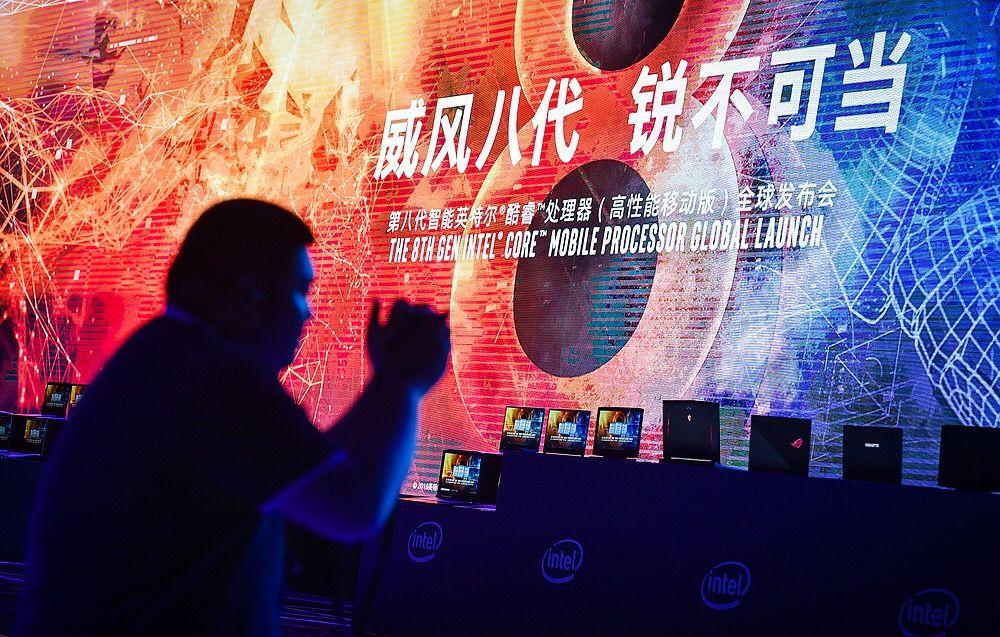 英特尔宣布推出酷睿八代产品:i9首次亮相