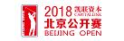 凯联资本北京公开赛