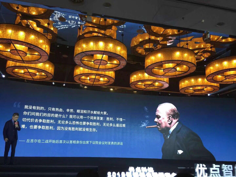 专访刘江峰:在酷派一年没什么遗憾,现在对风口比较怕