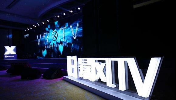 暴风集团发布2017年报:营收19.14亿元 暴风TV营收暴增