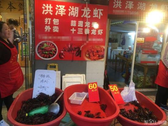 南京街头小龙虾上市 来自洪泽湖的龙虾售价达80元一斤