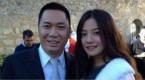 赵薇夫妇被处罚禁入证券市场5年 分别罚款30万