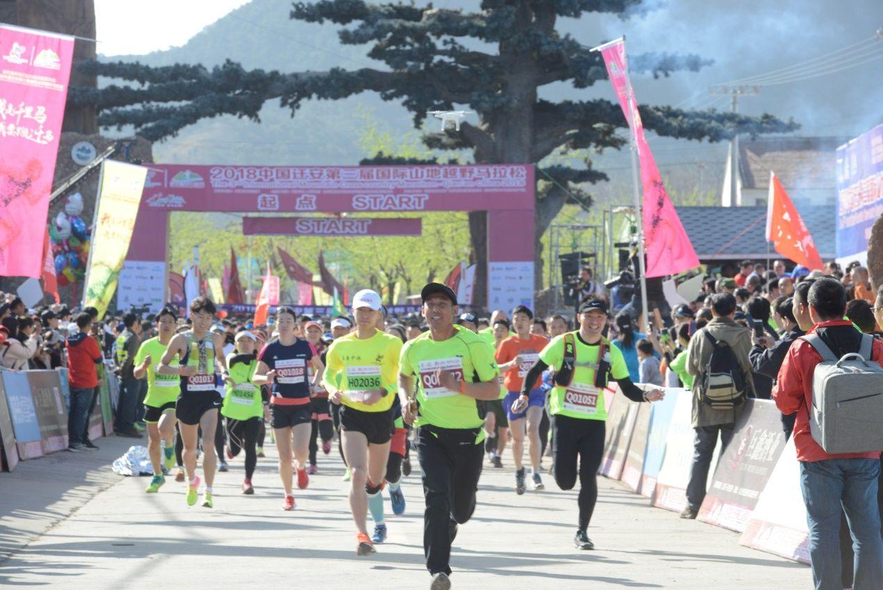 2018中国迁安国际山地越野马拉松完美收官