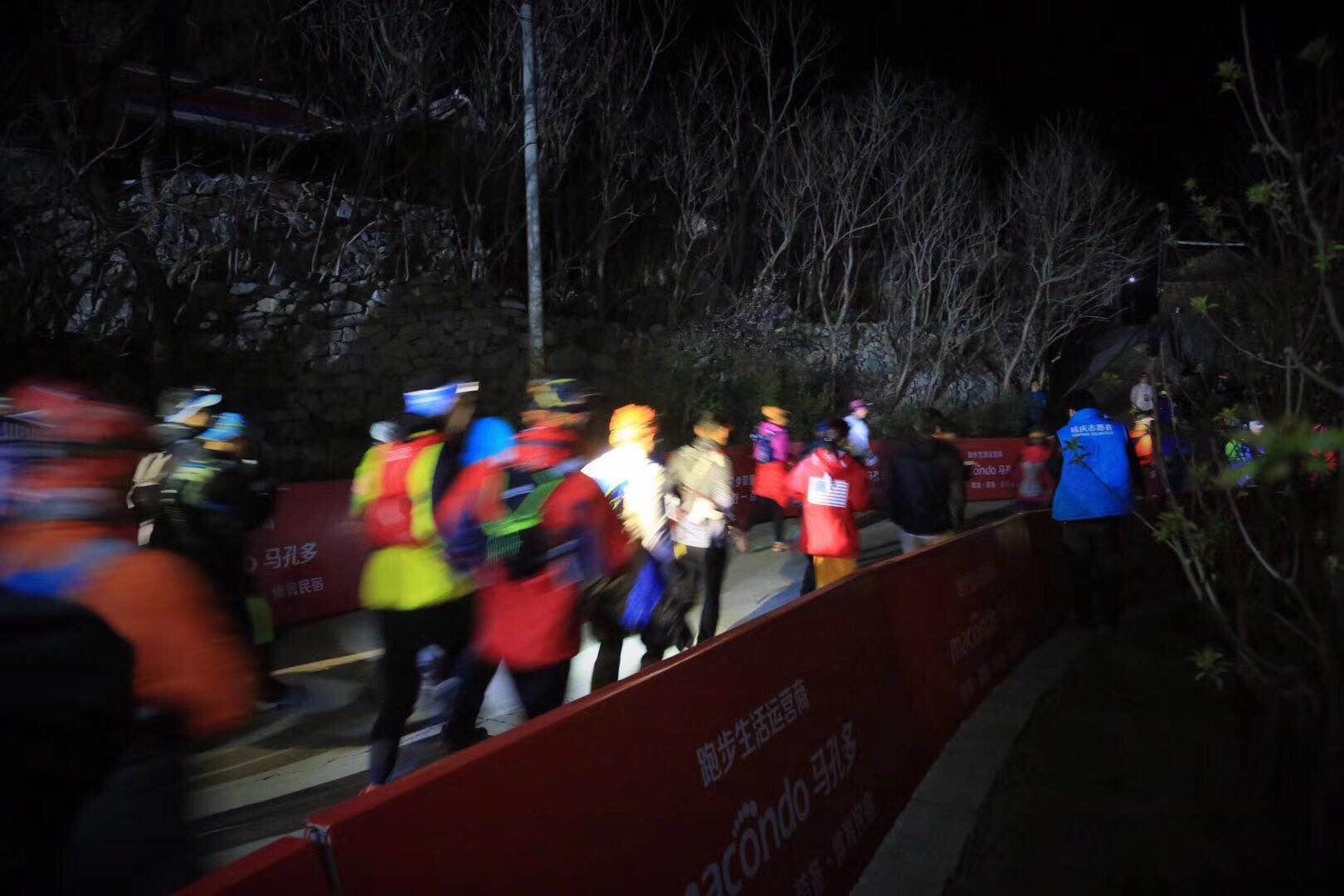 燃!首届北京大庄科百公里红色越野赛在延庆鸣枪开赛