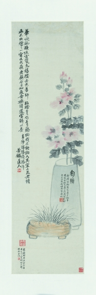 """近代画家吴昌硕被誉为绘画世界里的""""花神"""""""
