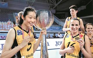朱婷首夺土超联赛冠军 摘下的第十个MVP头衔