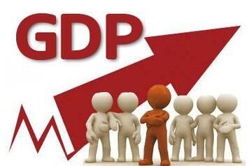 一季度广东GDP同比增长7%