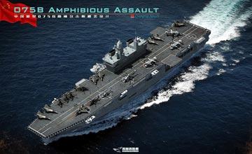 汾酒军机处∣航母海试,两栖攻击舰也快有消息了!