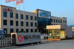 唐山市福乐药业一产品在江西省暂停销售