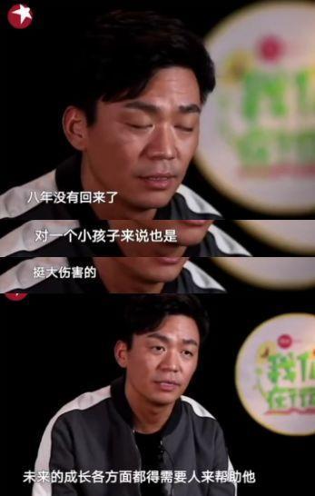 王宝强下乡遇到父母离异的孩子 触景生情这么说…