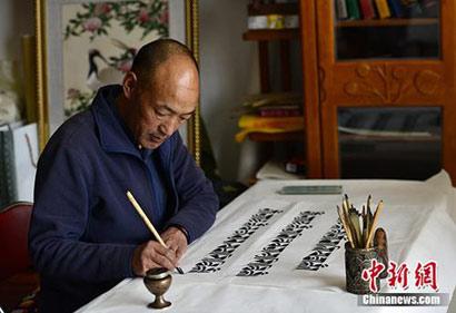 """西藏贝叶经修复师的梵文""""研学路"""""""