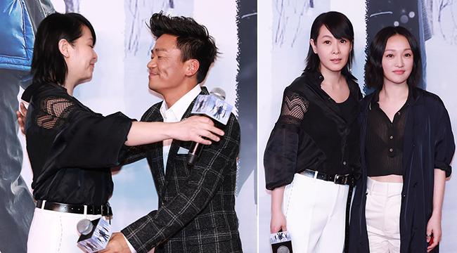 刘若英导演新片《后来的我们》首映:周迅王宝强到场力挺