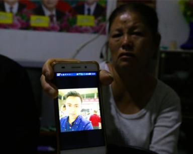 起底新化特大越南新娘案:全村百余人没钱娶妻