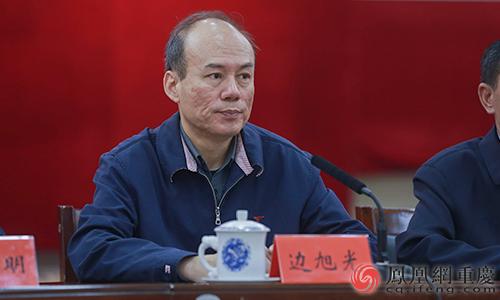 建全国著名康养胜地 石柱成立重庆首家康养学院