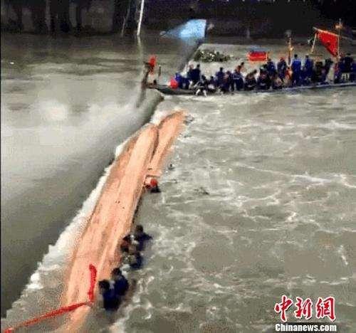 广西桂林龙舟翻船致17人死亡事故犯罪嫌疑人被批捕