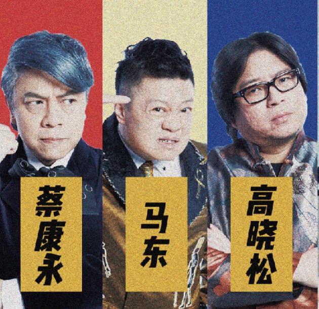 《奇葩说》第五季将在三季度推出 罗振宇和Papi酱等均会参与