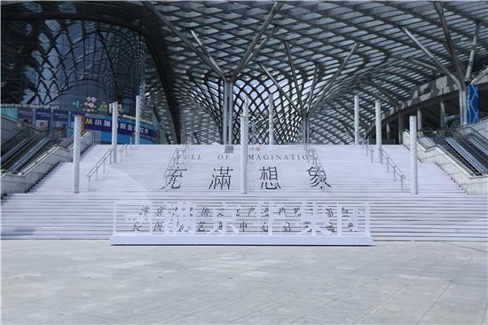 满京华集团文化产业战略发布会暨国际艺展中心启幕盛典